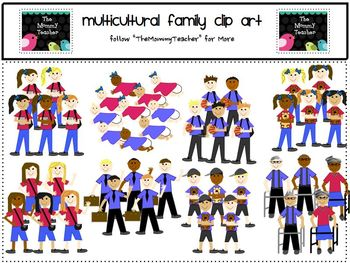 Clip Art - Family Clip Art - Multicultural {Personal and Commercial-Use}