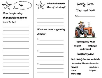 Family Farm Then and Now Trifold - Treasures 2nd Grade Unit 1 Week 3