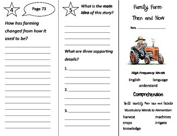 Family Farm Then and Now Trifold - Treasures 2nd Grade Uni