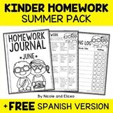 Editable Summer Kindergarten Homework Calendar