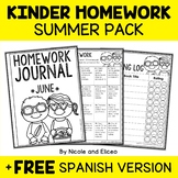 Editable Summer Kindergarten Homework Calendar