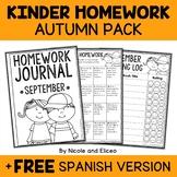 Editable Fall Kindergarten Homework Calendar