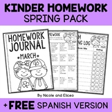 Homework Calendar - Spring Kindergarten Activities