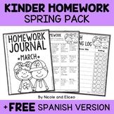 Editable Spring Kindergarten Homework Calendar