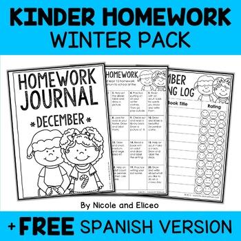 Homework Calendar - Winter Kindergarten Activities