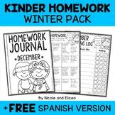 Editable Winter Kindergarten Homework Calendar