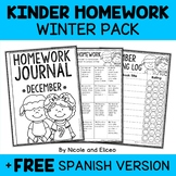 Editable Winter Kindergarten Homework Calendar