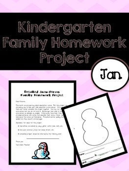 Kindergarten Family Homework Project - January