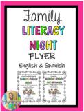 Family Literacy Night Editable Flyer (English & Spanish)