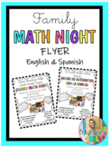 Family Math Night Editable Flyer (English & Spanish)