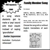 Family Member Song