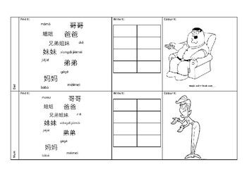 Family Members Activity Book