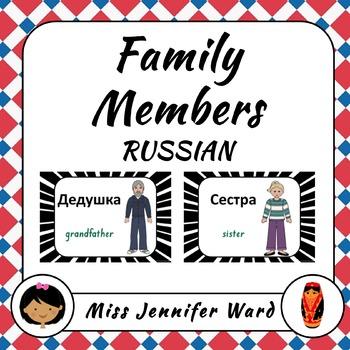 Family Members in Russian