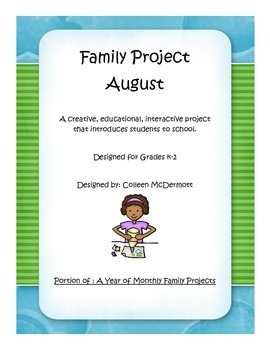 Family Project Beginning of School