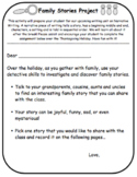 Family Stories Project: Personal Narrative Homework/ Project