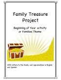 Family Treasure Project - Beginning of Year or Families th