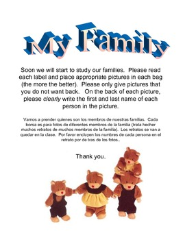 Family Unit - a picture book