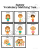 Family Vocabulary Matching Folder Game for Students with Autism & Special Needs