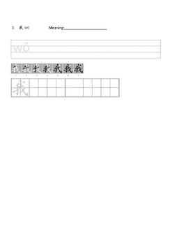 Family members writing worksheet