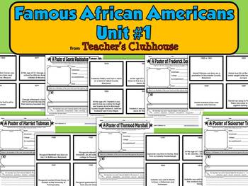Famous African Americans Unit from Teacher's Clubhouse