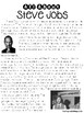 Famous Americans Research: Steve Jobs