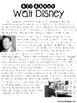 Famous Americans Research: Walt Disney