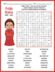 Famous Artists BUNDLE  - 11 Word Search Worksheets