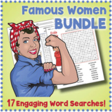 WOMEN IN HISTORY MONTH BUNDLE - Word Search Puzzle Worksheet Activities