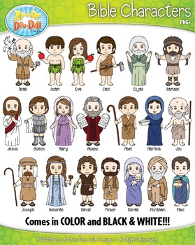famous bible characters clipart zip a dee doo dah designs tpt rh teacherspayteachers com animated bible characters clipart bible character clipart for palm sunday