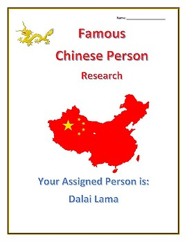 Famous Chinese People- Internet Research Guides Set