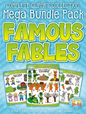 Famous Fables Clipart Mega Bundle {Zip-A-Dee-Doo-Dah Designs}