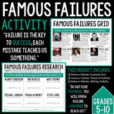 Famous Failures Writing Activity + DIGITAL INCLUDED