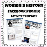 Women's History Month Facebook Profiles - FREEBIE