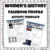 Women's History Month Facebook Profiles - FREEBIE