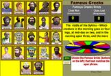 Famous Greeks - Bill Burton