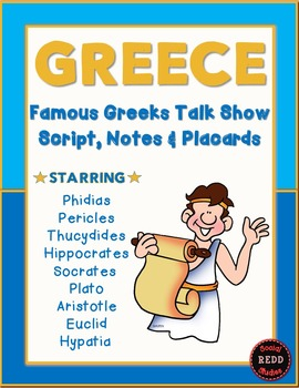 Famous Greeks Talk Show