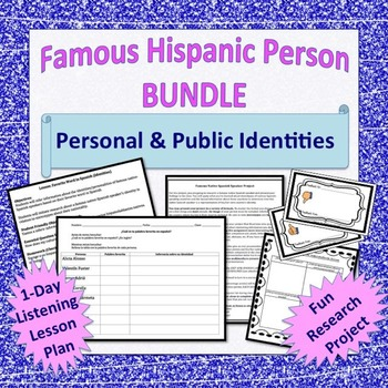 Famous Hispanic Person Project & Lesson BUNDLE