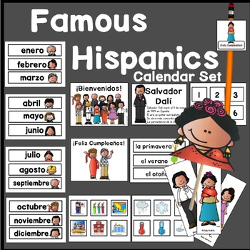 Famous Hispanics - Calendar Set