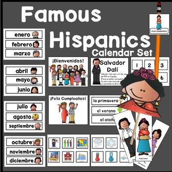 Famous Hispanics - Calendar Set