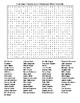 Famous People from Arkansas Crossword & Word Search