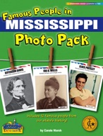 Famous People from Mississippi Photo Pack