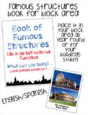 Famous Structures Block Area Book Bilingual!