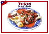 Famous China Taiwan Food Flashcards ( Chinese Mandarin )