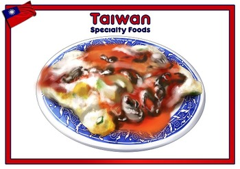 Famous China Taiwan Food Flashcards ( Chinese Mandarin )
