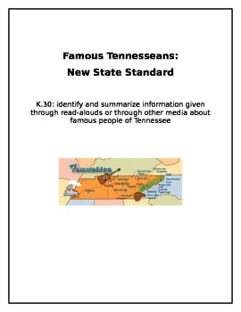 Famous Tennesseans Project: new state social studies standards