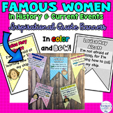 Famous Women in History and Current Events Inspirational Banner Classroom Decor