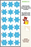 Fancy Snowflakes Christmas Puzzle #18844, Commercial Use Available