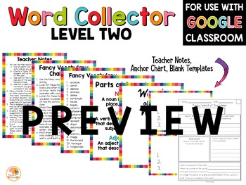Fancy Vocabulary Words for 4th-7th Grade