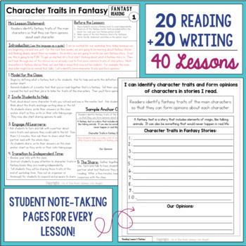 Fantasy Reading & Writing Unit: Grade 3...40 Lessons with CCSS!!
