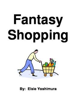 Fantasy Shopping Unit